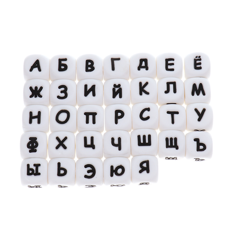 Image 5 - 100pcs Russian Alphabet 12mm Silicone Letters Cube Teether Beads BPA Free Infant Teething Jewelry Accessories Baby Necklace DIYBaby Teethers   -