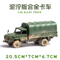 Toy car sound and light car model simulation car door can open liberation of the truck toy