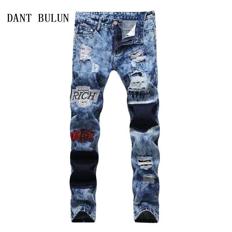 DANT BULUN Men Jeans Ripped Snow Wash Casual Hip Hop Pants Patchwork Biker Punk Moto Hole Fashion Man Jeans,TS001