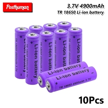 New 3.7V 4900mAh Power battery Protected Rechargeable Lithium Li-ion 18650 Battery Bateria For Laser Pen LED Flashlight