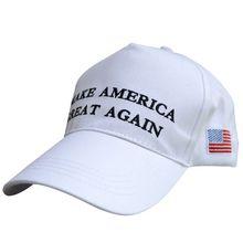 Again republican hat/cap donald trump great america camo make hat digital