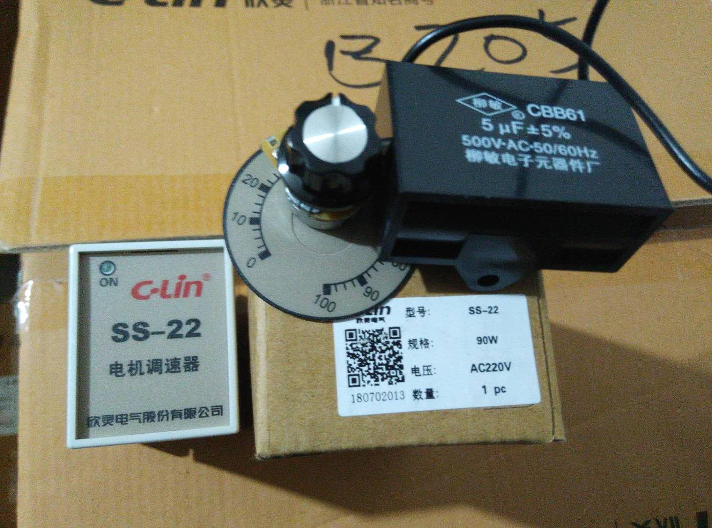 Motor controller Echte C-Lin Xinling SS-22 Motor Speed Controller AC220V Standard 90w
