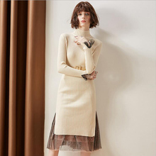 Knitted dress Women's Dresses Pure Color Slim Belt Knitted Dresses Spring and Autumn Long Sleeve Spliced Lace Jersey dress dolman sleeve lace spliced popover dress