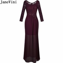JaneVini Lace Long Sleeve Plus Size Mother of the Bride Dresses Chiffon Beaded Mermaid Evening Dress Long Transparent Party Gown