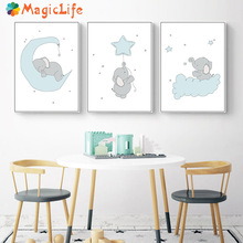 Cute Cartoon Elephant Moon Decor Wall Art Canvas Painting Nordic Poster Pictures Baby Bedroom Nursery Unframed