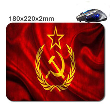 Ussr Flag DIY Customized Rubber 3D Printer 220*180*2mm Used For Home And Office Gaming Laptop Durable Nice Mouse Mat