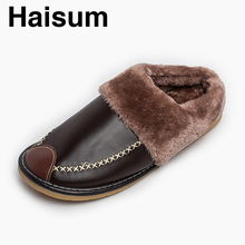 2018 New Men Indoor Slippers PU Leather Cute Cover Toe Warm Plush Anti-slippy Flat Men Shoes H-8835