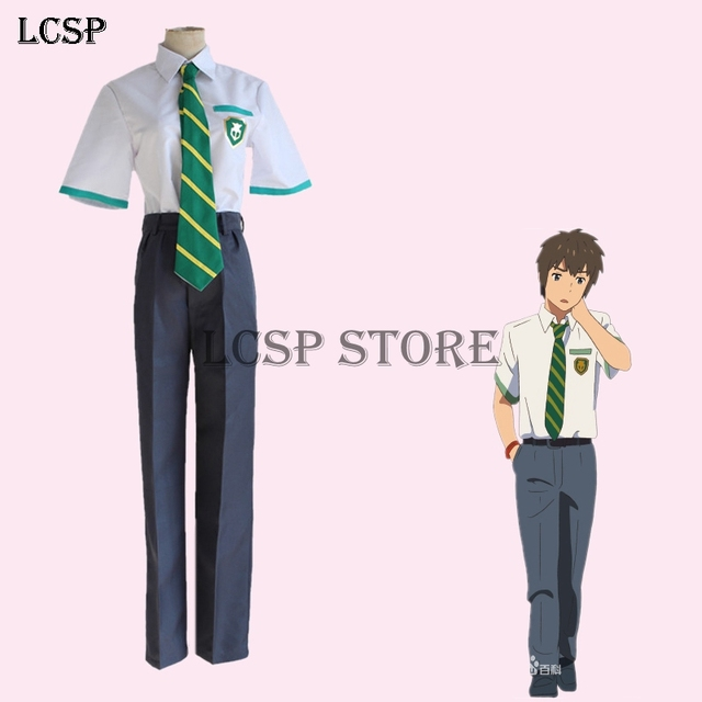 LCSP Your Name Tachibana Taki Cosplay Costume Japanese Anime Boy School Uniform Suit Outfit Clothes