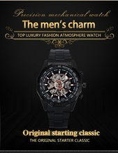 Winner Men Skeleton Automatic Mechanical Watch