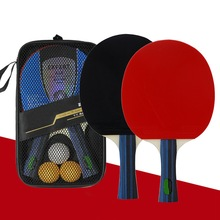 USA SHIPPING Adult Children Professional Carbon Fiber Table Tennis Racket With Double Face Pimples-in Ping Pong Contain Bag H5