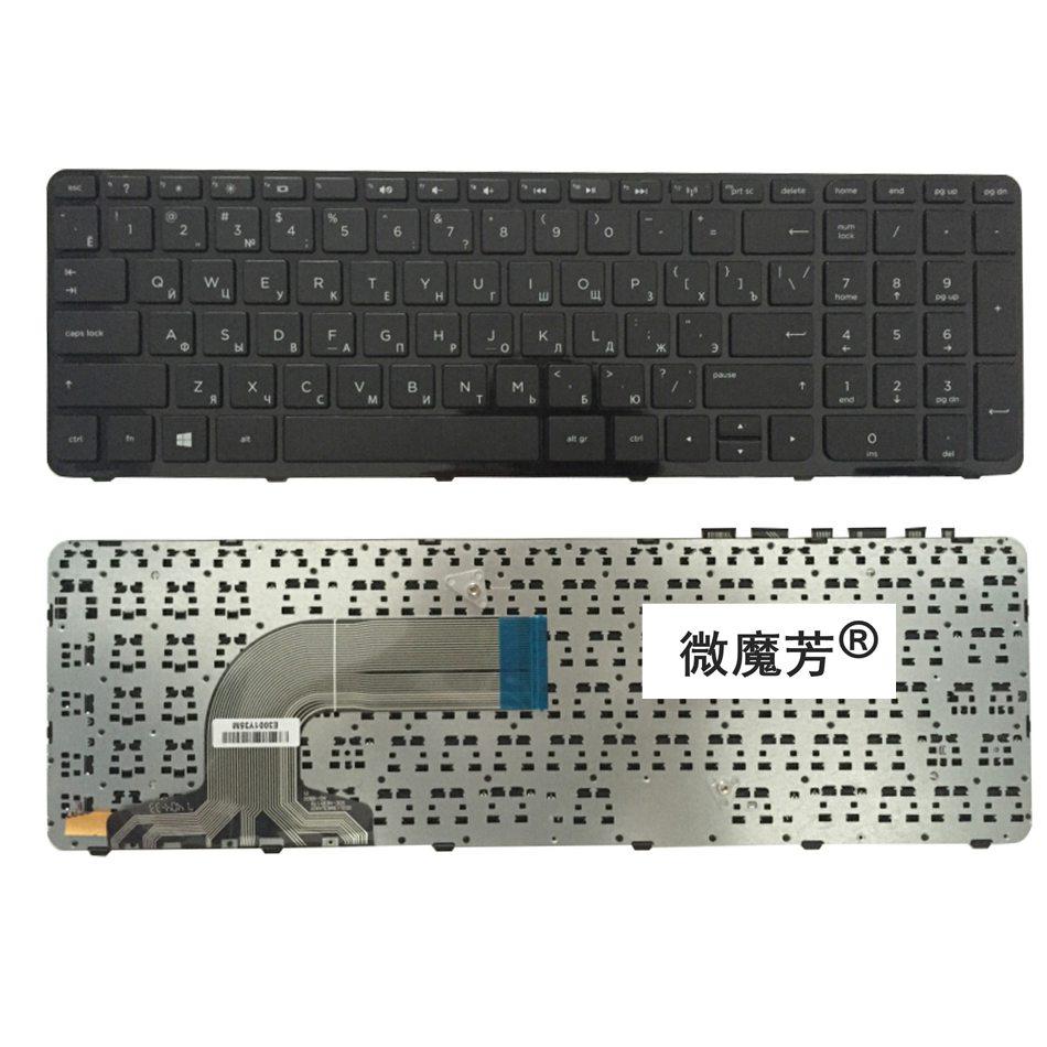 Russian Keyboard For HP 710248-251 9Z.N9HSQ.00R R65 AER65700110 SN6126 V140546AS1 RU
