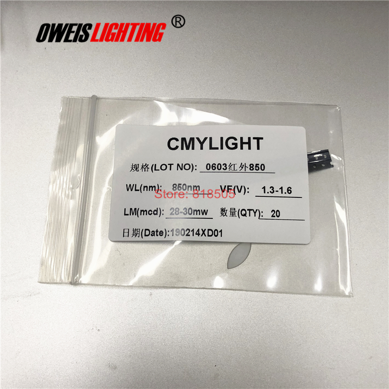 20PCS 0603 850NM (28-30mW) / 940NM (18-20mW) SMD IR LED 1.3-1.5v 20ma 1.6*0.8mm  Free Shipping