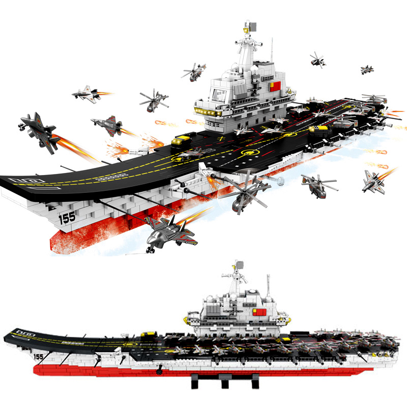 Military Education Building Blocks Toys Children's Gifts Military Ship Destroyer Aircraft Weapon Compatible legoe цена