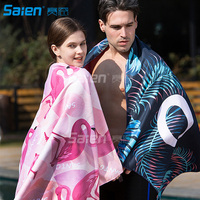 Flamingo Microfiber Pool Beach Towel Quick Fast Dry Sand Free Proof Outdoor Travel Rack Swim Micro Fiber Blanket Thin Yoga Mat
