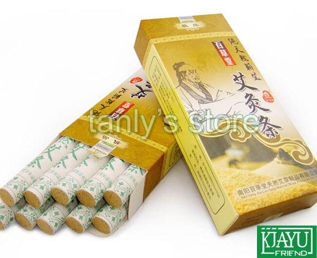Nan Yang Bai cai tang 5 years old moxa roll superfine 35:1 moxibustion 18x200mm 10pieces/pack cai кожаный браслет с серебряным замком c1344b 90 00 18