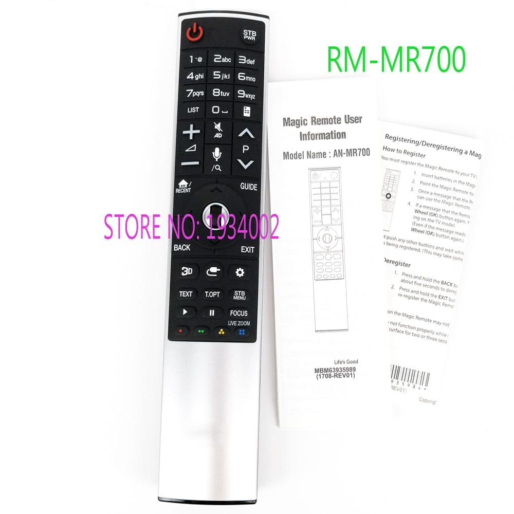 2018 New Original AN-MR700 AKB75455601 For LG SMART TV Magic Remote Control Voice Mate 3D Remoto controller Fernbedienung