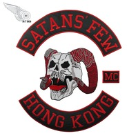 Satan Skull Hot Sell Embroidered Patch Full Back Large Pattern For Rocker Club Biker MC Patch