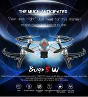 MJX באגים 5 W B5W RC Drone עם 5G WiFi FPV 1080P מצלמה GPS Drone בצע לי מצב RC Quadcopter עם מצלמה VS X9 Dron
