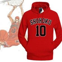 Free shipping SLAM DUNK Cosplay Hanamichi Sakuragi Rukawa Kaede Mitsui Hisashi Hoodies Unisex Red and white Sweatshirts
