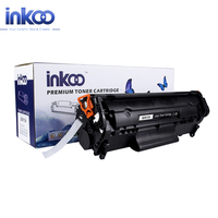 INKOO Q2612A 12A 2612 Compatible Toner Cartridge For HP Laserjet 1010 1012 1015 1020 1022 1022n