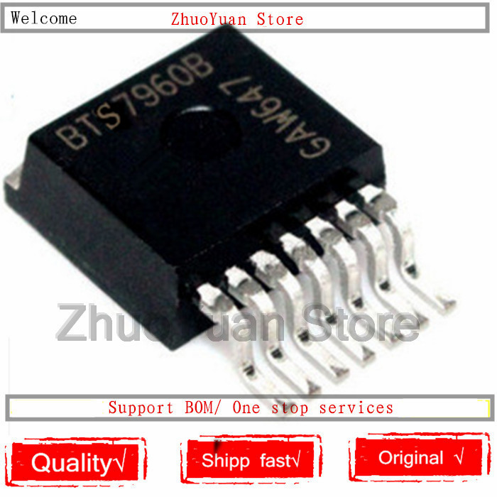 10PCS/lot BTS7960B BTS7960 TO-263-7 TO263 IC Chip New Original In Stock