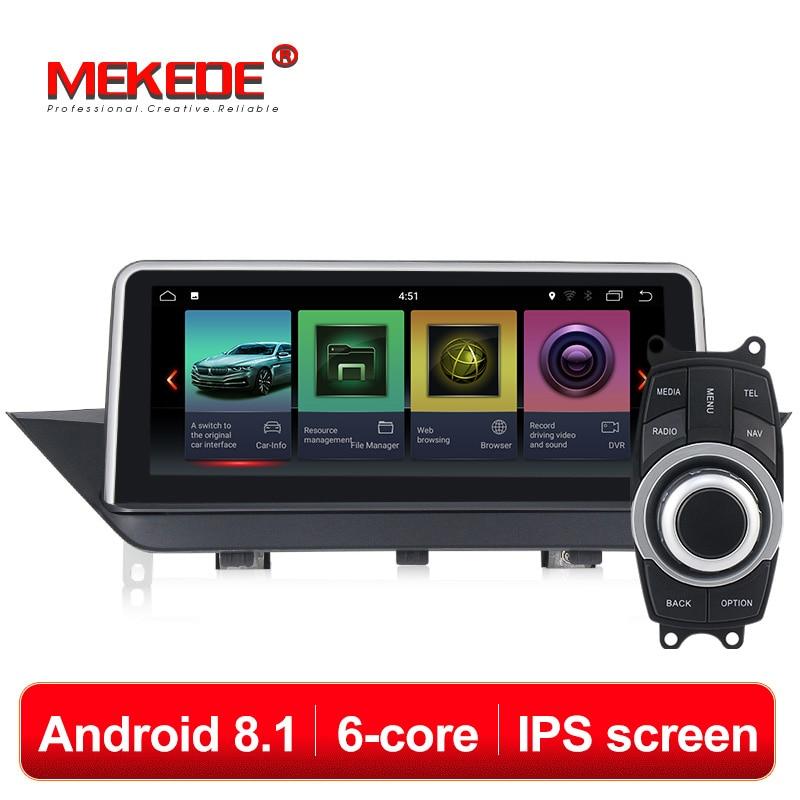 Lecteur multimédia DVD de voiture système IPS ID7 PX6 6 cœurs Android 8.1 pour BMW X1 E84 2009-2013 avec Radio wifi BT Navigation GPS