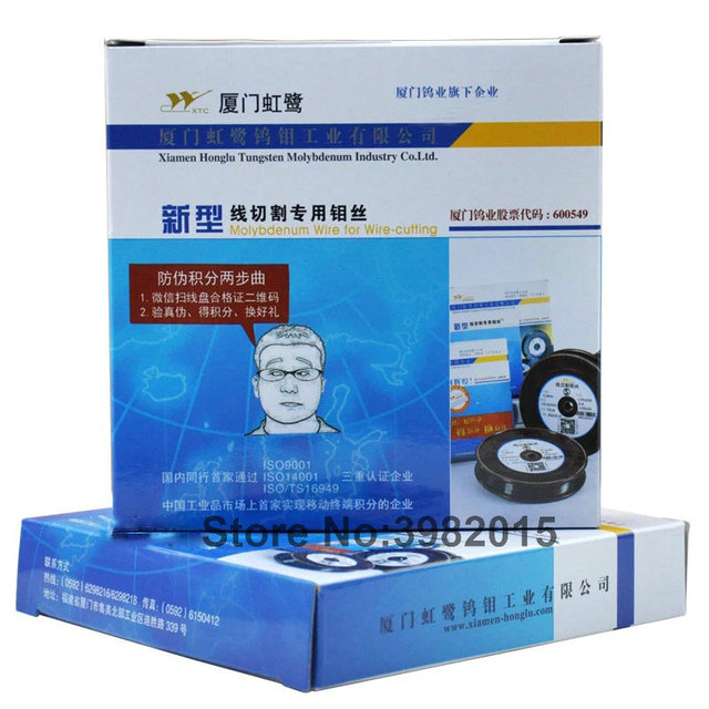 Honglu Original WEDM 0.18mm molybdenum wire 2000m Roll 0.631KGS for CNC Wire Cut Machine Parts