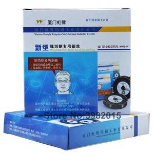 Image 1 - Honglu oryginalny WEDM 0.18mm drut molibdenowy 2000m rolka 0.631KGS dla CNC maszyna do cięcia drutu części