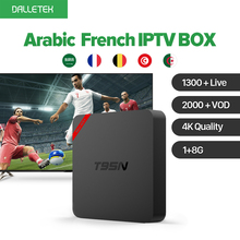 Dalletektv T95N Android 6.0 Smart TV Box Français Arabe IPTV 1 Année QHDTV Abonnement ROYAUME-UNI Italia Europe Canaux IPTV Top boîte