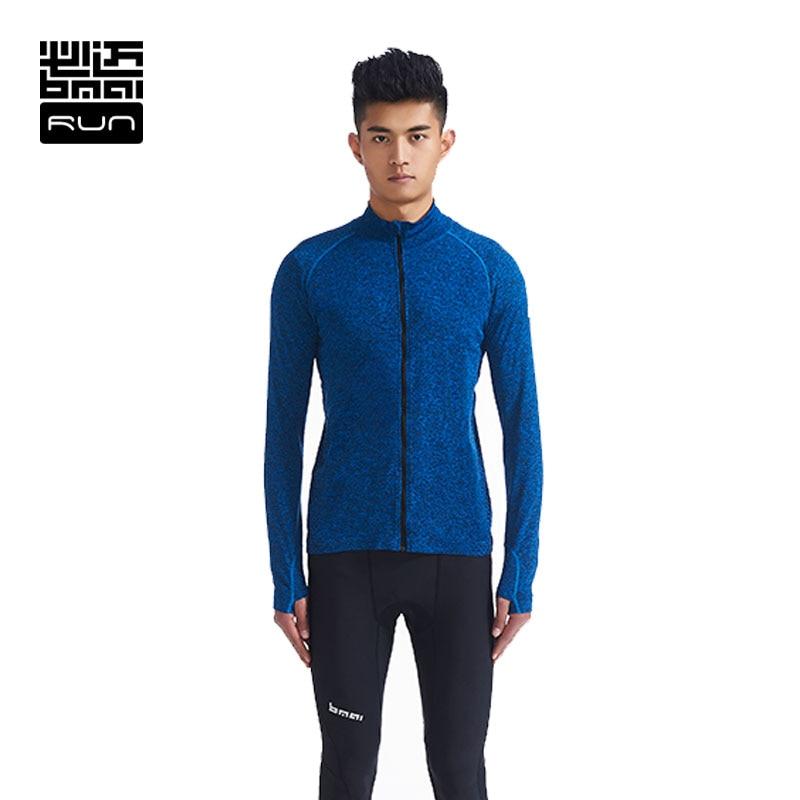 все цены на BMAI Mens Running Jacket Seamless Wind-proof Outdoor Sports Clothing Long Sleeve Professional Marathon Jacket For Men #FRHC001 онлайн
