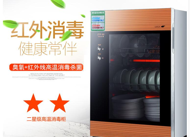Xiaoduwangui authentic mini small household single door vertical stainless steel high-temperature disinfection cabinet Specials