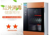 Xiaoduwangui Authentic Mini Small Household Single Door Vertical Stainless Steel High Temperature Disinfection Cabinet Specials