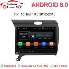 2 din 10.1 inch Car DVD Player 4G + 32G Android 8.0 For Kia CERATO K3 FORTE 2013 with 4G modem Radio GPS WIFI BT RDS FM(China)