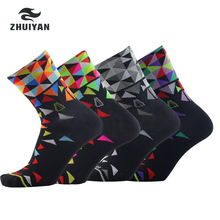 2018 New Professional Brand Sport Outdoor Socks Breathable Road Bicycle Socks/Mountain Bike Socks/Racing Cycling Socks N4(China)