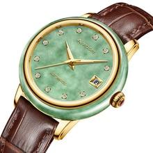 Luxury Real Jade Mens Wrist Watches Stainless Steel Automatic Mechanical Watch 30M Waterproof Calendar Men Watch relojes hombre