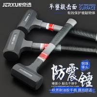 JERXUN Shockproof Hammer No elasticity Rubber Hammer Installation Hammer Ceramic Tile Marble Installation Hammer Tools