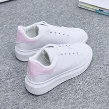 MFU22 горячая Распродажа спортивная обувь повседневная с круглым носком