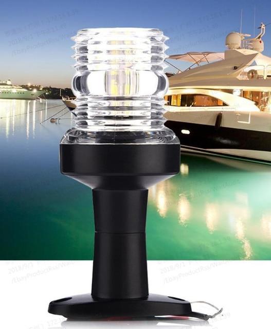 12V LED Marine Boat Navigator Light All Round 360 Degree Signal Lamp 2.5W White Light