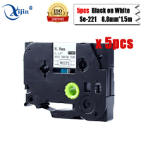 5 stücke Hse-221 hse221 kompatibel bruder labelprint p touch band schrumpfrohre 8,8mm * 1,5 mt schwarz auf weiß