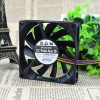 Free Delivery. 8 cm 109 p0812m701 8015 silent fan case fans 12 v 0.09 A
