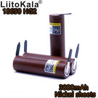 LiitoKala original rechargeable 18650 hg2 3000mAh battery 18650 20a for screwdriver 3.6V discharge dedicated + DIY Nicke