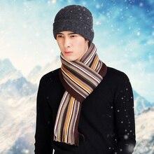 Мужская зимняя шапка шляпа шарф из двух частей зима вязаная шапка женский велоспорт колпачок уха толщиной теплую шапку