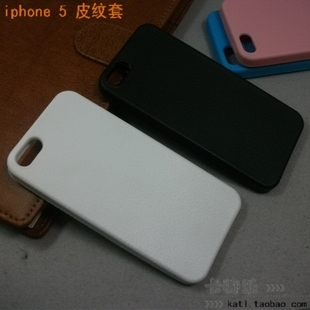For apple   5 5 apple phone case mobile phone case iphone5 aoid undesirable litchi soft shell protective case