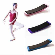 Ballet Turnboard High Wearing Dance Turn Board for Girls Women Dance ballet foot Accessorie Dancer Practice Circling Board Tools unisex man woman ballet turnboard adult pirouette ballet turn card practice spin dance board training practice circling tools