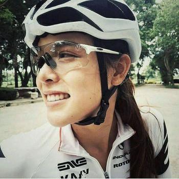 Fotochromowe okulary przeciwsłoneczne Auto obiektyw TR90 kolarstwo sportowe przebarwienia okulary mężczyźni kobiety MTB szosowe okulary rowerowe tanie i dobre opinie HuoXin 7 cm Akrylowe Octan 4 cm Unisex Photochromic MULTI Eyewear Sunglasses TR90 space material