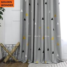 New Arrival Luxury Bedding Room Curtains Living Curtain Embroidery High Quality Home Decor