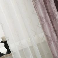 거실 용 커튼 침실 용 스웨이드 커튼 용 블랙 아웃 핑크 커튼 tulle fabric