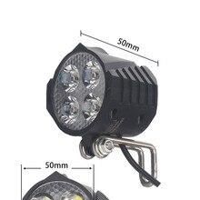 цены на Electric Bicycle LED Headlight 12W 36V 48V 72V 80V Waterproof E Bike Front Light Flashlight 4-LED Lights with Horn for Ebike  в интернет-магазинах
