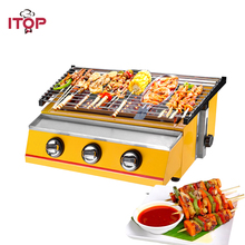 ITOP 3 Burners BBQ Grills LPG Griddles Hot Plates Non-stick Adjustable Height Outdoor Barbecue Tools Picnic Barbecue Rack