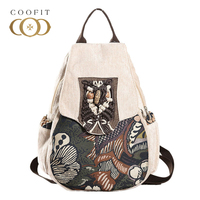 2018 New Casual Forest Trees Printed Female School Bookbag For Girls National Style Beads Handmade Women Backpack Anti theft Bag